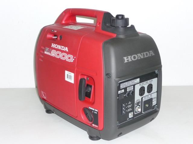 2000-watt-generator